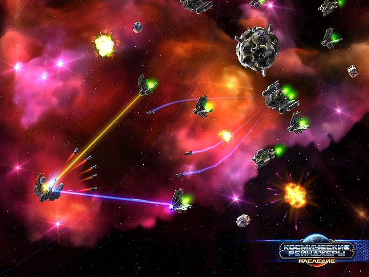 «Космические рейнджеры: Наследие» - скриншот