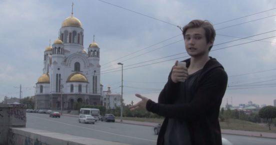 Руслан Соколовский - Кадр из того самого ролика