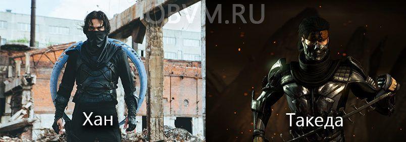"""Хан из """"Защитников"""" подозрительно похож на Такеду из видеоигры Mortal Kombat"""