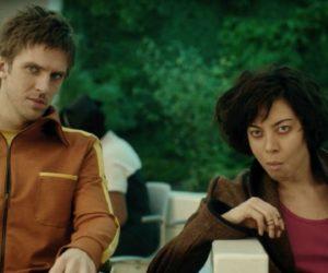 Дэвид и Ленни