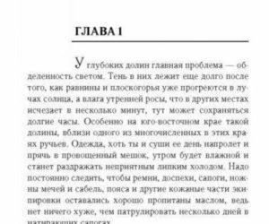 Меекхан том 3 - издание