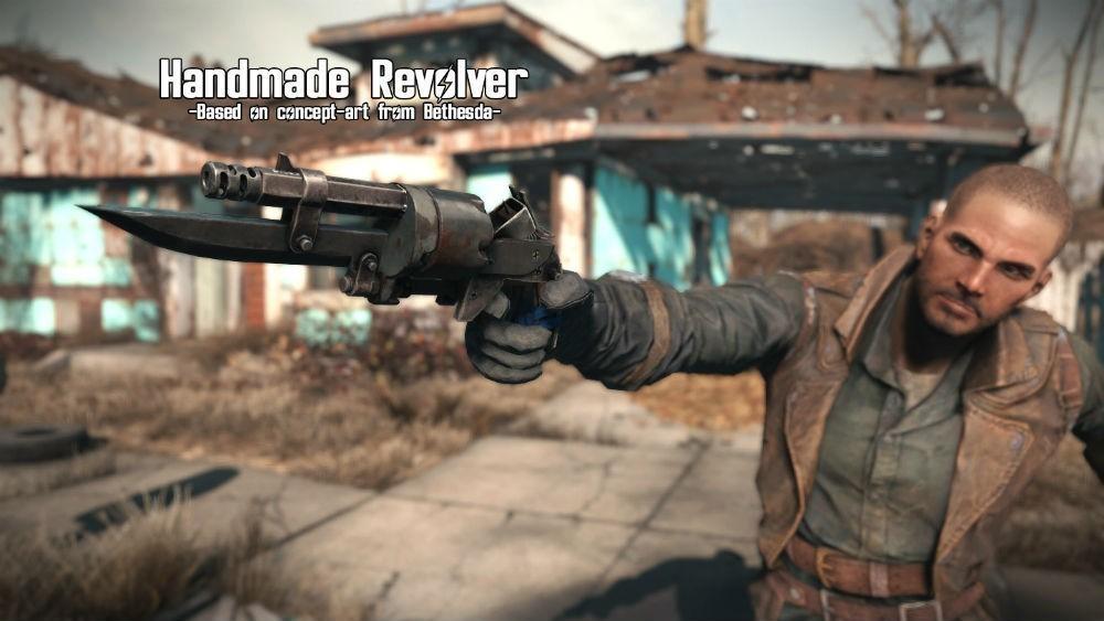 самодельный револьвер