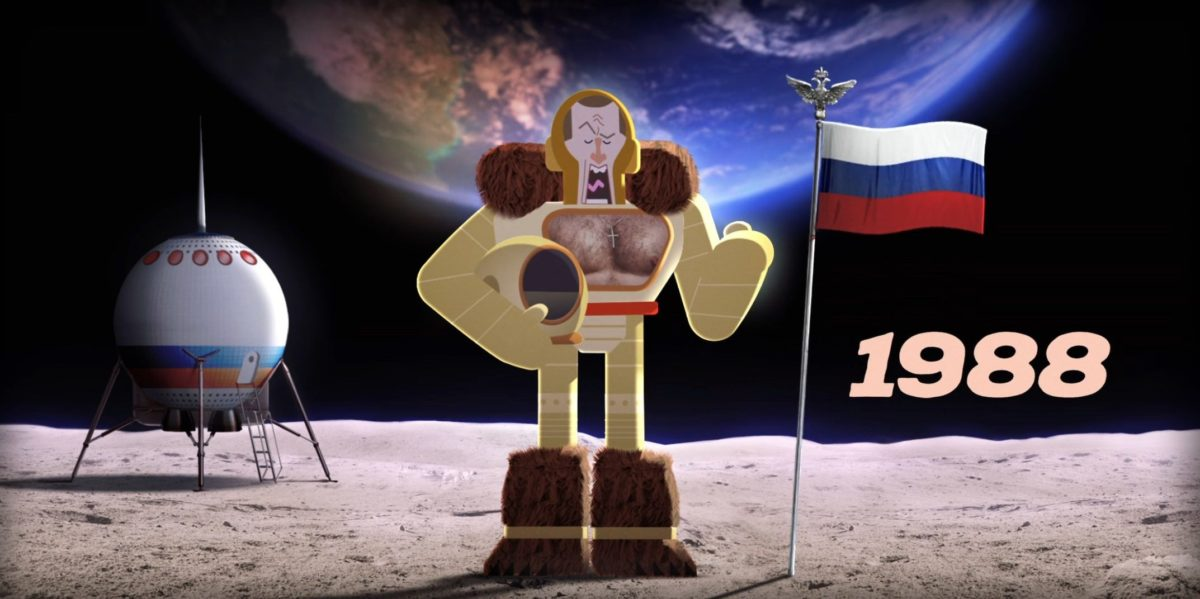 """""""Исторические альтернативы"""""""