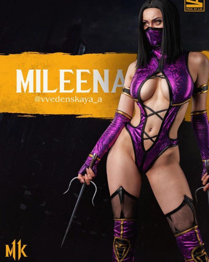Милина (8)