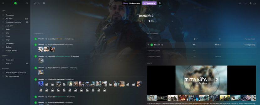 GOG - страница игры