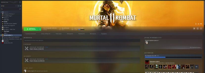Steam - страница игры