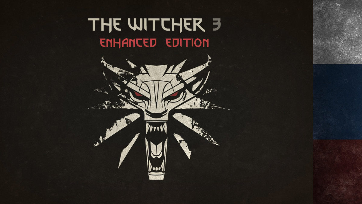 Witcher 3 - Enhanced Edition