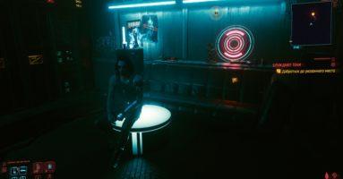 Как найти комнату разработчиков в Cyberpunk 2077?