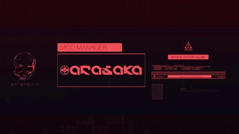 Cyberpunk 2077 Mod Manager