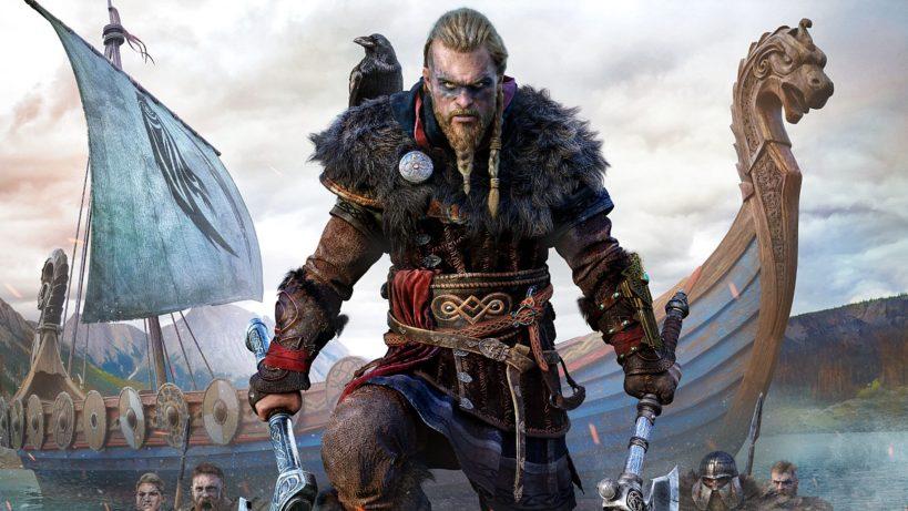 Assassin's Creed: Valhalla взломали